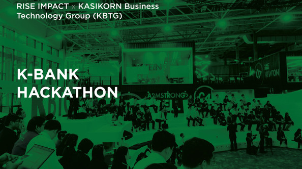 Innovation Challenge : K-Bankathon