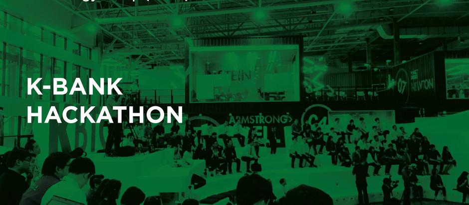 Innovation Challenge : K-Bankathon