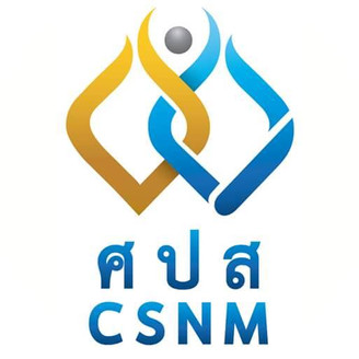 7_csnm logo.jpg