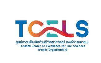 1_TCELS logo.jpg