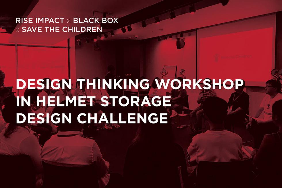 Helmet Storage Design - Save the children