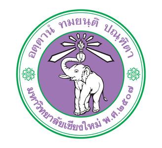 5_chiangmai u logo.jpg
