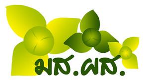 3_มส.ผส. logo.jpg