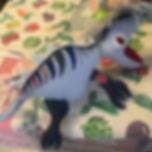 striped dinosaur