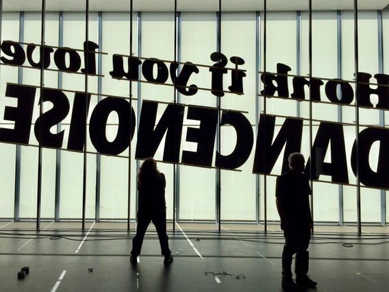 'Honk if you love DANCENOISE', 2015