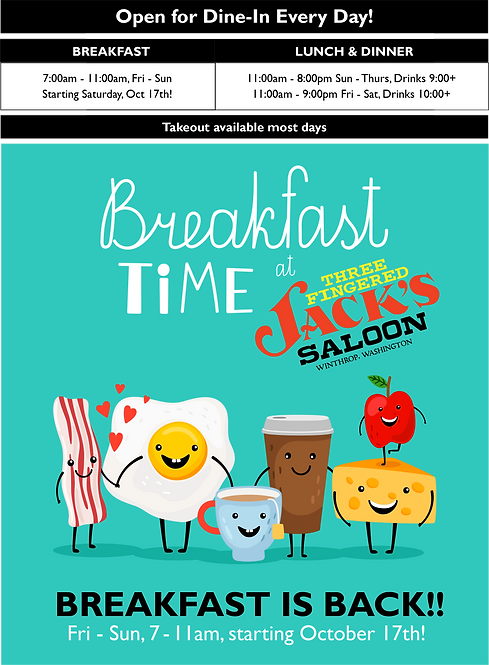 breakfastisback_withhours101420.png