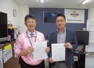 BCP代理店相互支援について協定いたしました。