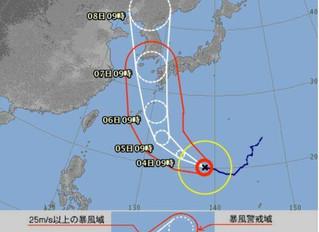 台風10号にお気をつけください!