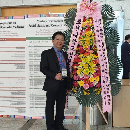 อาจารย์จำรูญได้รับเกียรติเป็นผู้บรรยายงานประชุมศัลยกรรมตกแต่งใบหน้าที่ประเทศเกาหลี