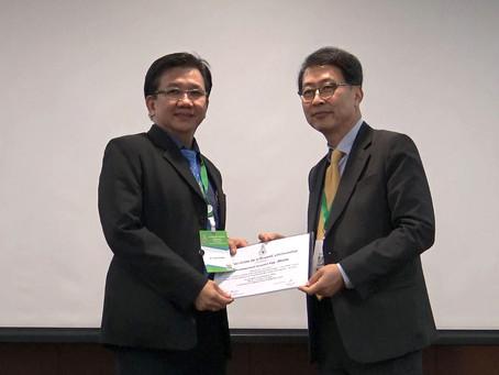 คุณหมอจำรูญเข้าร่วมงานประชุมแลกเปลี่ยนความรู้ ThaiAFPRS-KAFRRS ครั้งที่ 3 วันที่ 18 ตุลาคม 2561