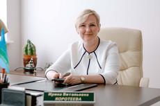 Ирина Витальевна WEB.jpg