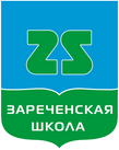логотип-герб-школа2.png