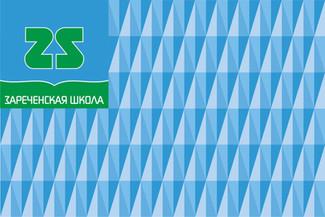 zarechenskaya_school_flag_a4.jpg
