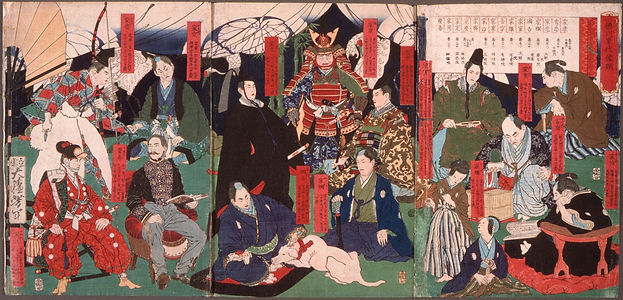 Portraits_of_the_Tokugawa_Rulers_LACMA_M