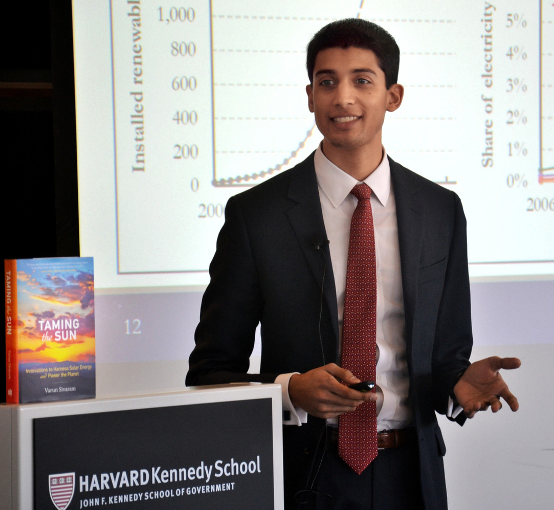 Harvard Kennedy School launch event
