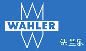Gustav Wahler China