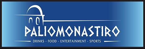 Paliomonastiro Logo ONLY-01.png