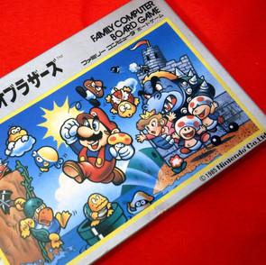 Famicom - Super Mario Bros.
