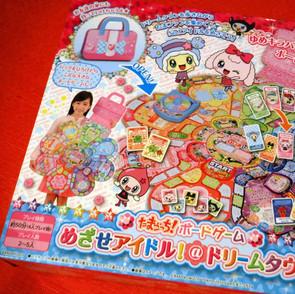 Tamagotchi - Idol Dream Town