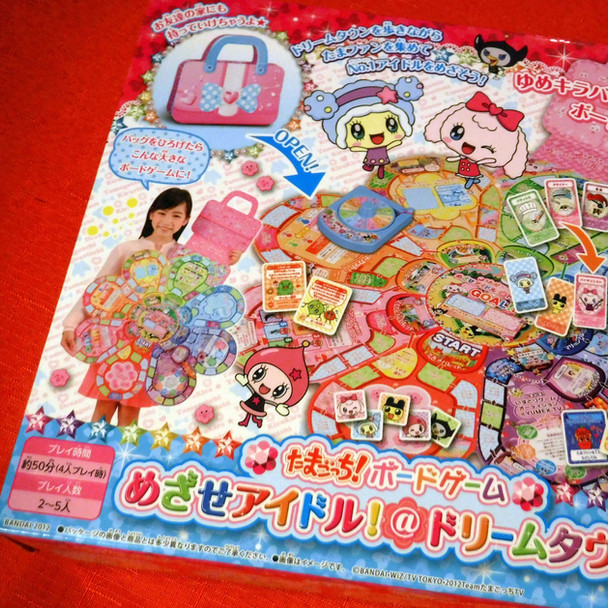 Tamagotchi - Idol Dream Town