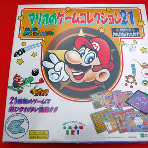 Donjara - Super Mario Game Collection 21