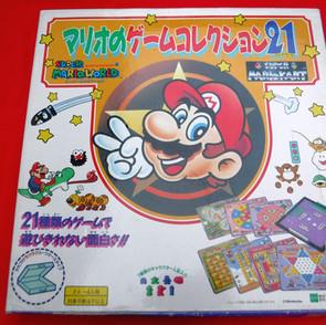 Donjara - Super Mario Game Collection 21
