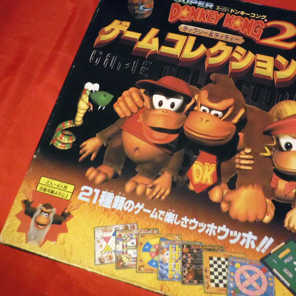 Donjara - Donkey Kong Country Game Collection 21