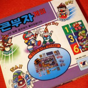 Super Mario - Super Mario Bros. (Bootleg) (SK)
