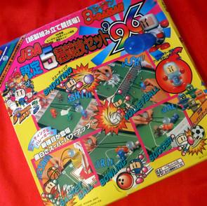 Bomberman - JBA Pentathalon '96