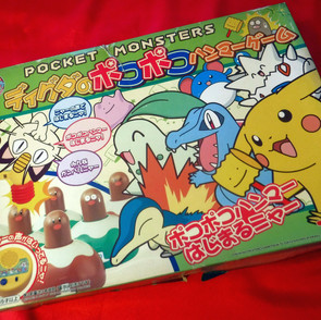 Pokemon - Diglett's Pokopoko Hammer Game