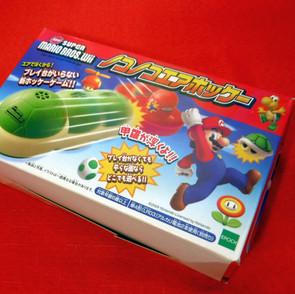 Super Mario - Koopa Troopa Air Hockey Game