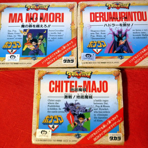 Dragon Quest Pocket Adventures