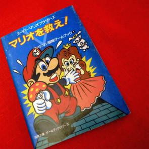 Futabasha Game Book Series - Super Mario 01