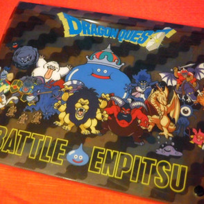 Dragon Quest - Battle Enpitsu