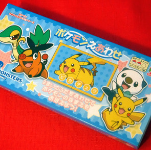 Pokemon - Best Wishes! Matching Game 02