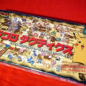 Pokemon - Pracoro Tactics Board Game