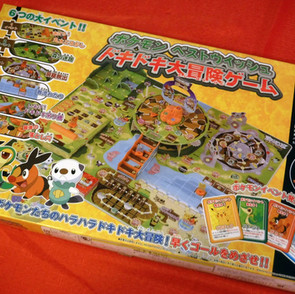 Pokemon - The Best Wish Adventure Game