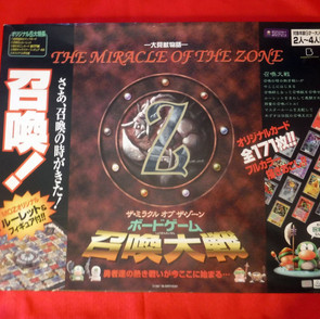 The Miracle of the Zone - Summon Wars