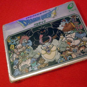 Dragon Quest - Baalzacks Battle Card Game