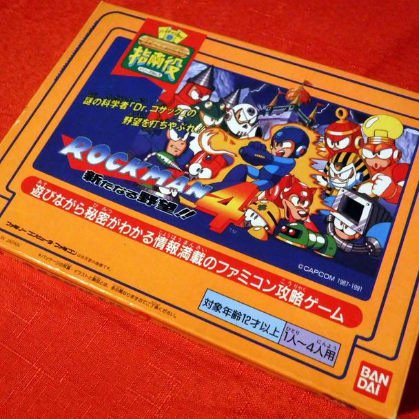 Megaman - Megaman 4