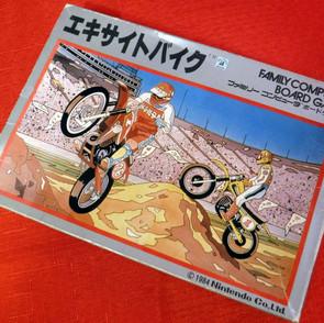 Famicom - Excitebike
