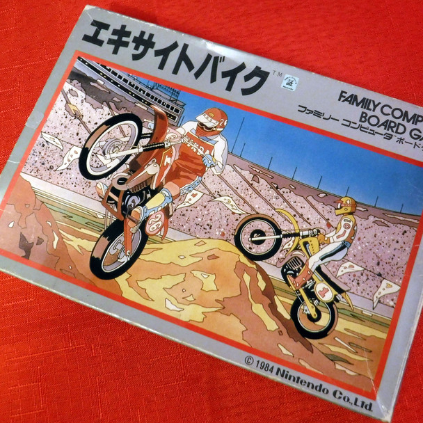 Famicom - Excitebike