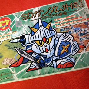 SD Gundam - Legend of the Lacroix