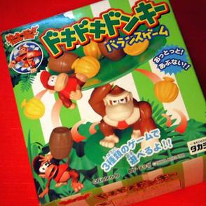 Donkey Kong Balance Game