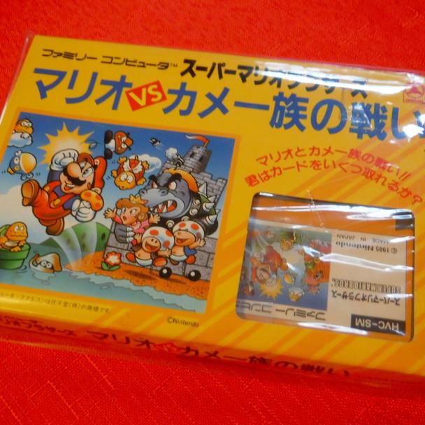 Super Mario - Super Mario Bros. vs.