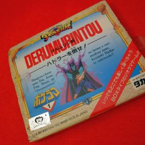 Dragon Quest - Pocket Series - Derumur Island