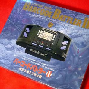 Barcode Battler II