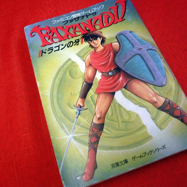 Futabasha Game Book Series - Faxanadu