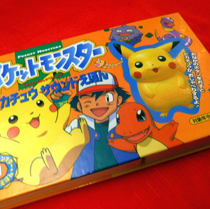 Pokemon - Pikachu's Game Book 01