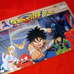 Dragon Quest - Die's Delmurin Island Adventure